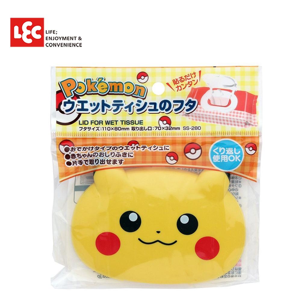 日本LEC 寶可夢造型濕紙巾蓋 1入