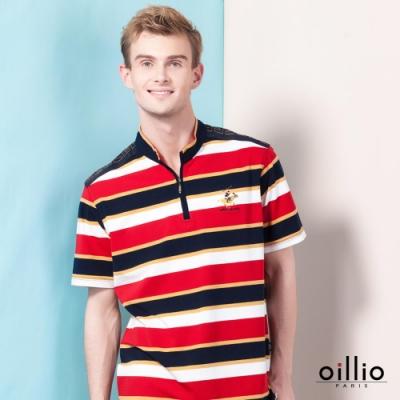 oillio歐洲貴族 舒適透氣柔順立領 休閒彈性棉衣料 紅色