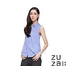 zuzai 自在涼感舒柔無袖襯衫-女 紫色