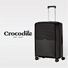 Crocodile PP拉鍊箱含TSA鎖-24吋-時尚黑-0111-07524-01