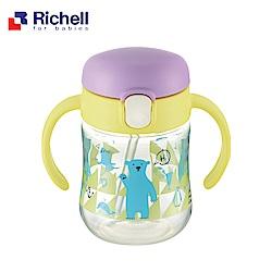 【RICHELL利其爾】TLI 鴨嘴吸管水杯 200ML - 艾登熊