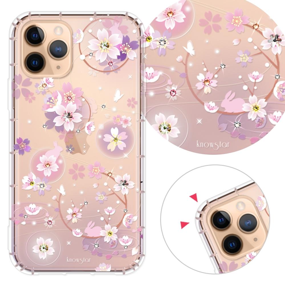 KnowStar iPhone 11 Pro 5.8吋 奧地利彩鑽防摔手機殼-京都櫻