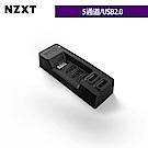 【NZXT】INTERNAL USB HUB 五通道擴充器