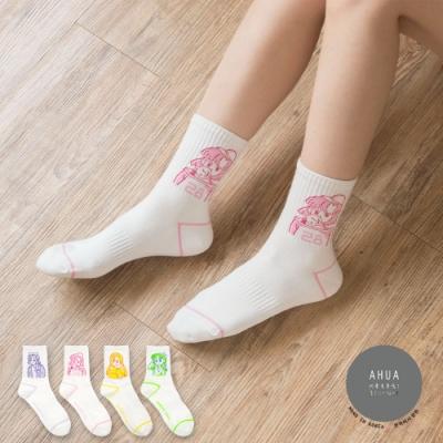 阿華有事嗎  韓國襪子  漫畫少女中筒襪  韓妞必備 正韓百搭純棉襪