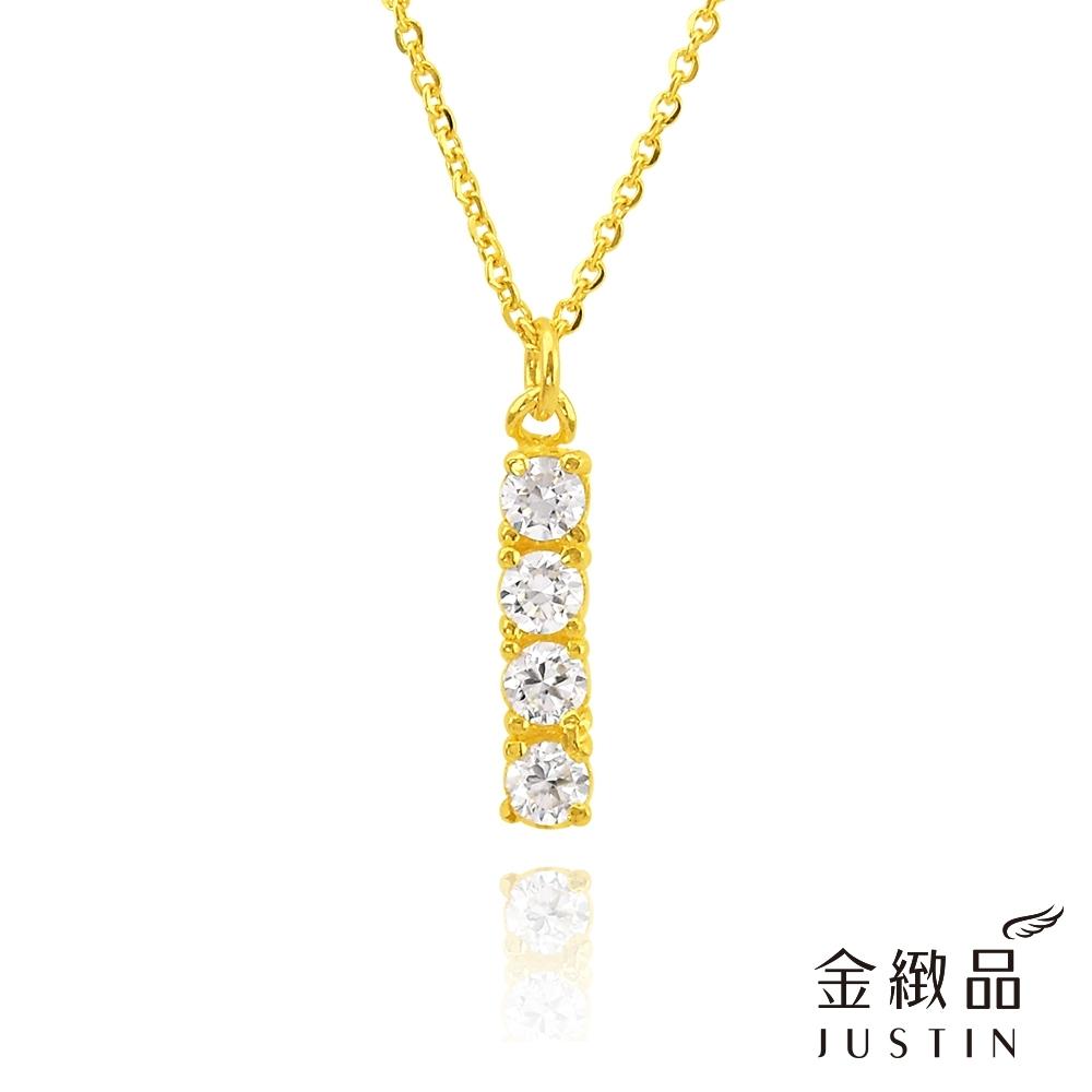 金緻品 黃金項鍊 璀璨世界 1.03錢