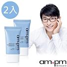 ampm牛爾  玻尿酸水感防曬乳SPF50★★★★ 2入