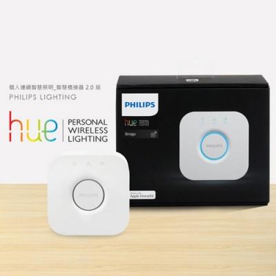 【飛利浦 PHILIPS LIGHTING】Hue無線智慧照明_橋接器 2.0 版
