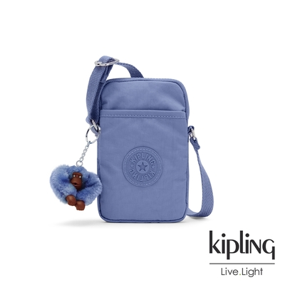 Kipling 時髦藍紫色可愛長方形小包-TALLY