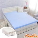 (破盤組)斯里蘭卡100%乳膠 超透氣5cm天然乳膠床墊 雙人5尺