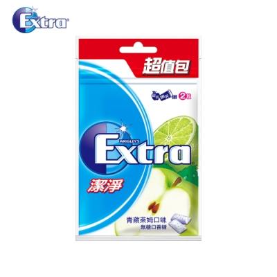 Extra 青蘋萊姆潔淨無糖口香糖(44粒超值包)