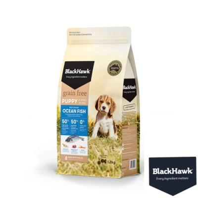 BlackHawk黑鷹 幼犬無穀海魚豌豆1.2KG  鴯苗油 澳洲 狗飼料 無穀飼料 小顆粒 幼犬
