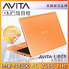 AVITA LIBER13吋美型筆電 (N4200/4G/256G) 旭日橙