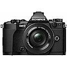 OLYMPUS E-M5 Mark II +14-42mm EZ變焦鏡組(公司貨)