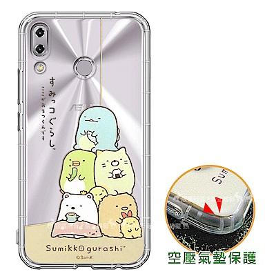 角落小夥伴 ASUS ZenFone 5Z ZS620KL 空壓保護手機殼(角落...