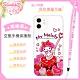 【美樂蒂】iPhone 12 (6.1吋) 氣墊空壓手機殼(贈送手機吊繩) product thumbnail 1