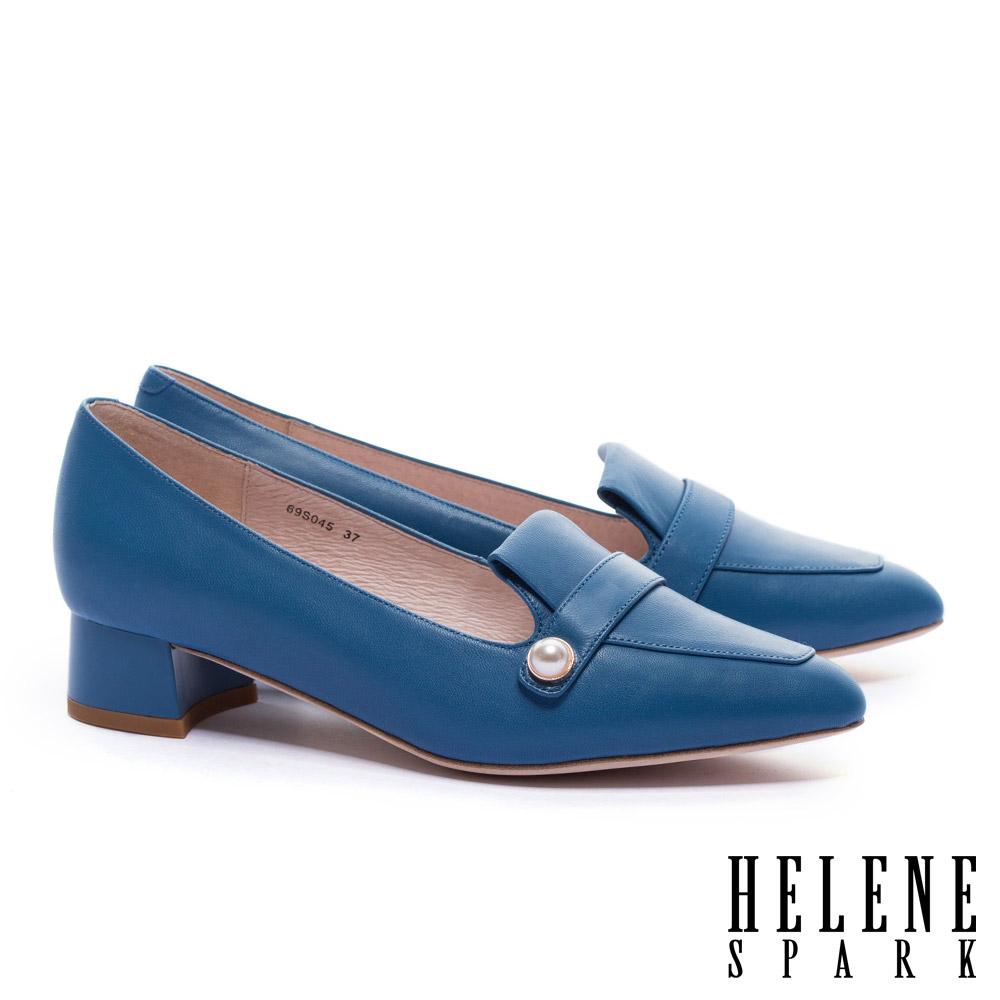 低跟鞋 HELENE SPARK 復古知性典雅珍珠羊皮樂福低跟鞋-藍