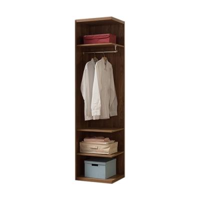 H&D 亞伯斯1.5尺開放衣櫃