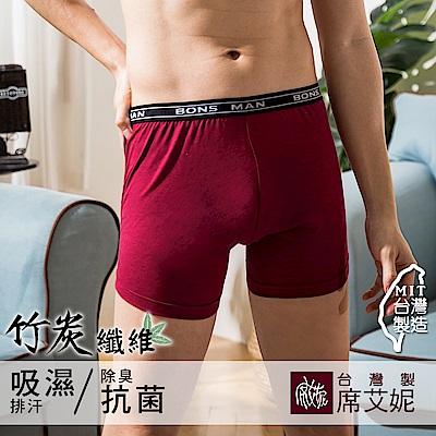 席艾妮SHIANEY 台灣製造 男性竹炭纖維平口內褲 透氣 抗菌 除臭 (紅)