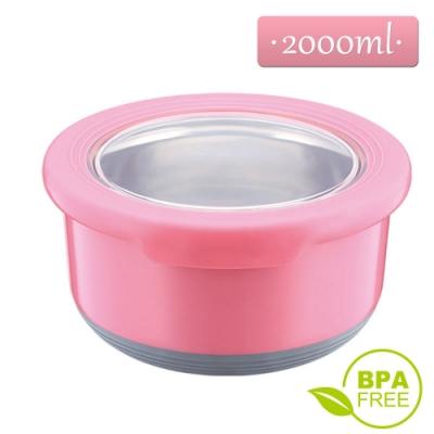 304不鏽鋼附蓋圓形保鮮碗-超大(2000ml)