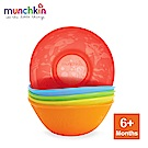munchkin滿趣健-繽紛碗5入(可微波)