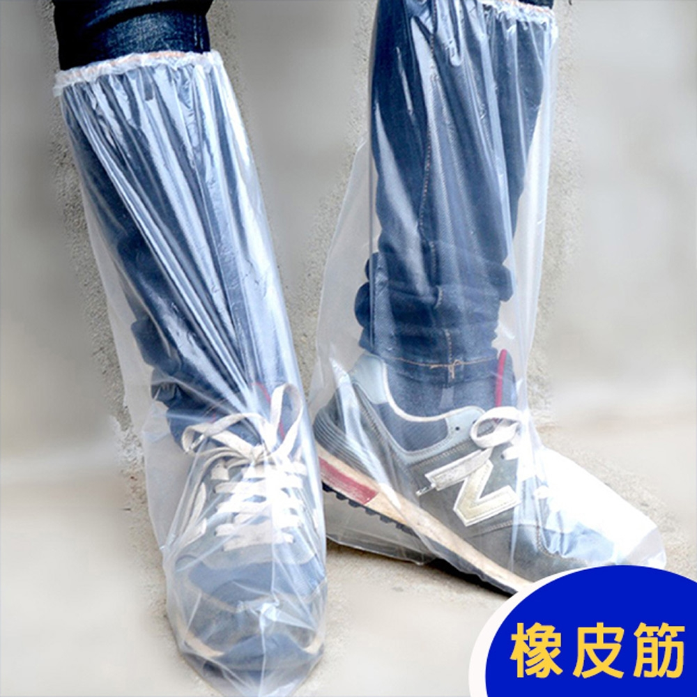 [韓國KW美鞋館]-(預購)防疫防護鞋套防疫神器-18支組合 (B款-透明橡皮筋)