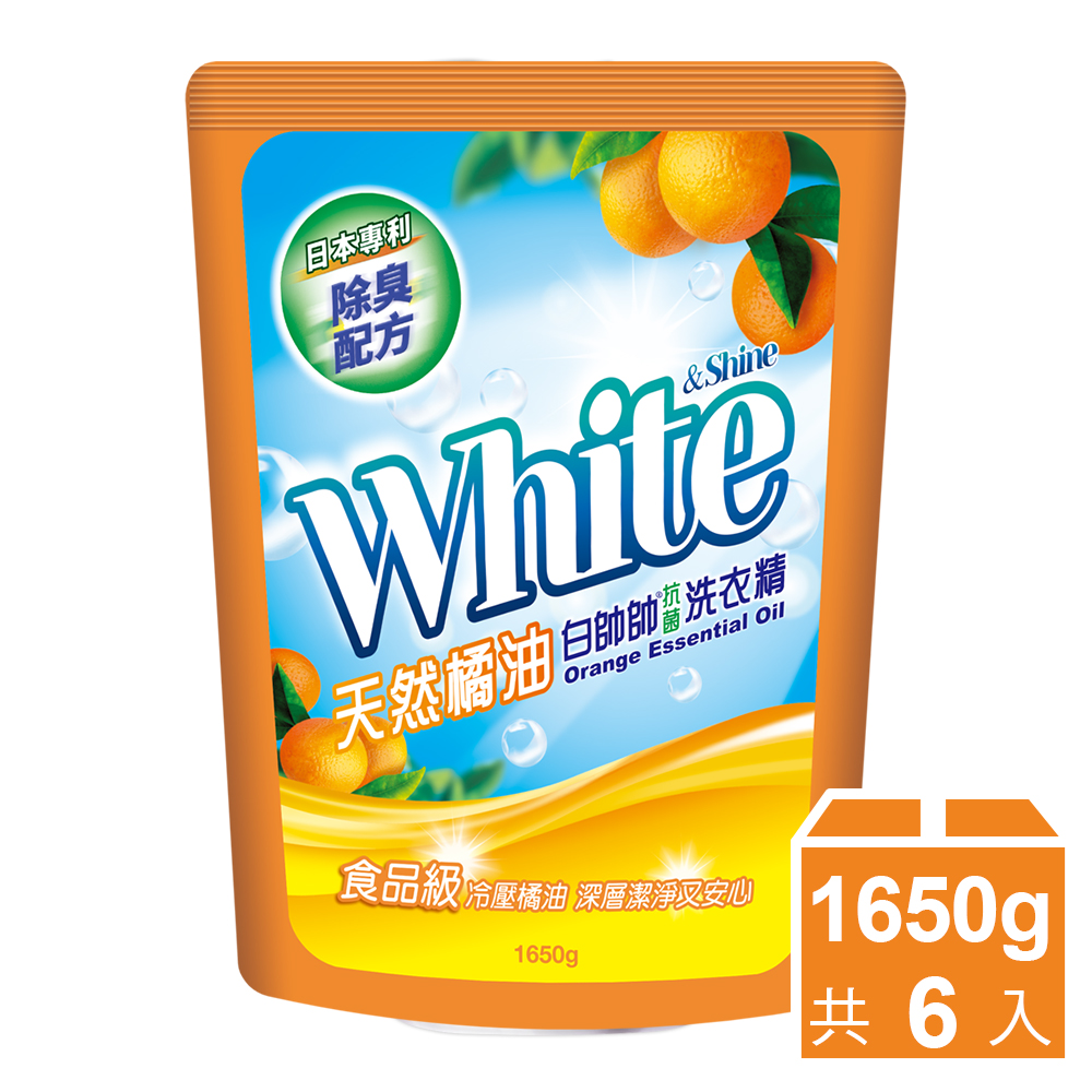 白帥帥 天然橘油抗菌洗衣精-補充包1650gx6包