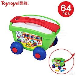日本《樂雅 Toyroyal》益智/拼插軟積木車-64PCS