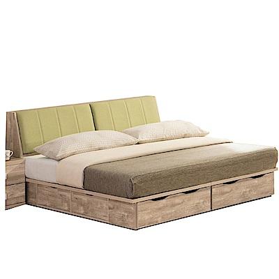 文創集 卡亞迪6尺雙人加大床台(床頭箱+床底+不含床墊)-182x218x86.5cm免組