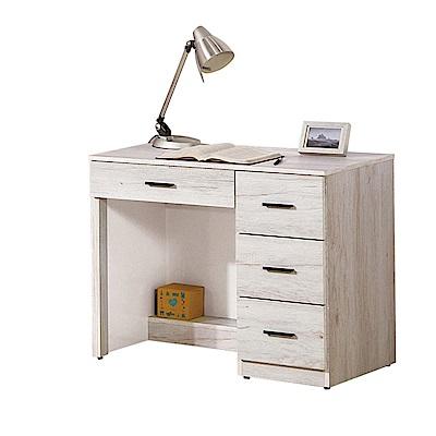 H&D 狄倫古橡木3.2尺書桌