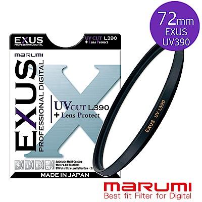 Marumi-EXUS 防靜電‧防潑水‧抗油墨鍍膜保護鏡UV L390 72mm