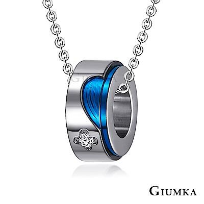 GIUMKA情侶項鍊幸福印記單鍊(兩款任選)