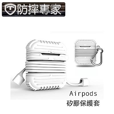 防摔專家 蘋果AirPods 防刮藍芽耳機保護套+磁吸式耳機掛繩