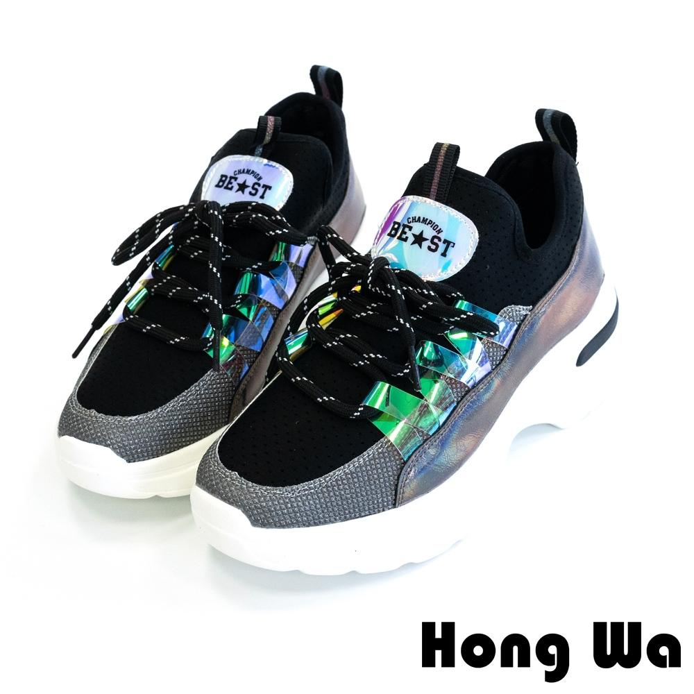 Hong Wa 時尚潮鞋‧金屬設計牛皮綁帶厚底鞋 - 黑綠