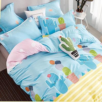 La Lune 台灣製100%40支精梳純棉雙人床包枕套三件組 仙人掌冰沙
