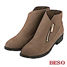 BESO優雅簡約 V口真皮斜側拉鍊短靴~卡其灰