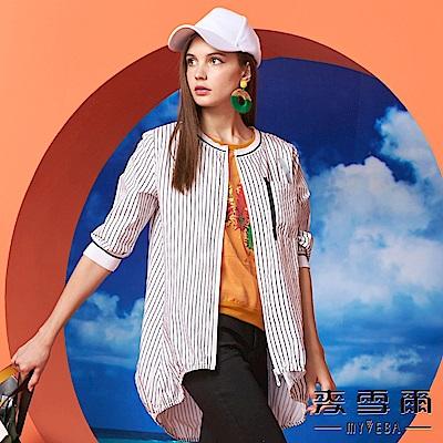 【麥雪爾】純棉色塊條紋拉鍊造型外套