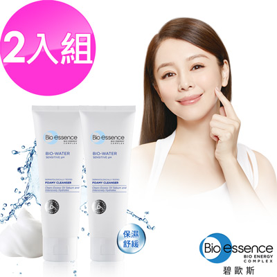 Bio-essence碧歐斯 BIO水感舒緩潔面霜100g(2入組)