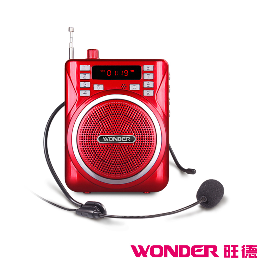 WONDER旺德 藍牙多功能數位教學機 WS-T026U