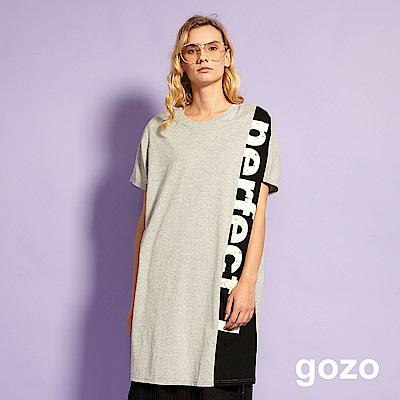 gozo Perfect完美拚色二穿長版上衣(灰色)