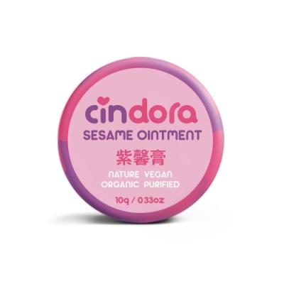 【Cindora馨朵拉】紫馨膏10g 隨身瓶