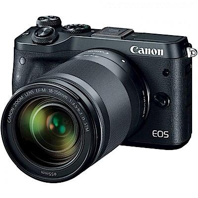 Canon EOS M6 18-150mm 變焦鏡頭組 黑色 (公司貨)