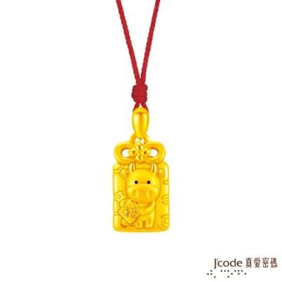 J code真愛密碼金飾 平安符小牛黃金墜子-立體硬金款 送項鍊