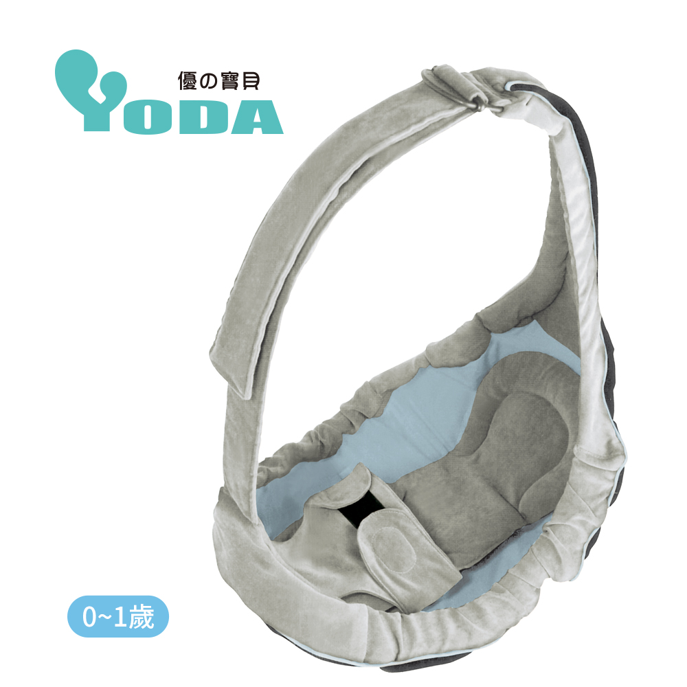 YoDa 嬰兒背帶 - 淡雅灰