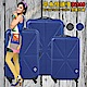 Gate9 米字英倫系列超值三件組28吋+24吋+20吋輕硬殼旅行箱/行李箱 藍色 product thumbnail 1