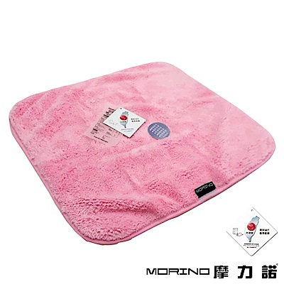 MORINO摩力諾 超細纖維大方巾/手帕-粉紅