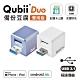 Qubii Duo USB-A 3.1 備份豆腐 (iOS/android雙用版) 不含記憶卡 product thumbnail 1