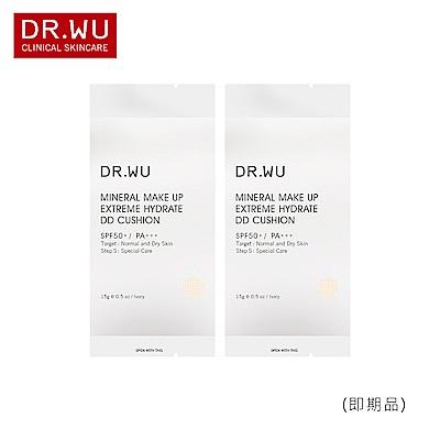 (即期品)DR.WU保濕水感氣墊粉餅15G(補充包)*2入(20200330)