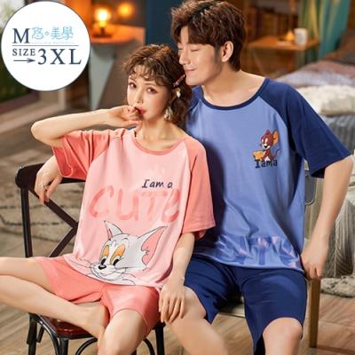 悠美學-精梳棉短袖男女居家服套裝-貓與鼠(M-3XL)