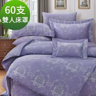 Saint Rose 頂級60高支數天絲 特俐亞 雙人 百貨專櫃款100%天絲床罩八件組
