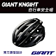 GIANT KNGIHT 安全帽 product thumbnail 1